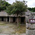 琉球王朝時代の沖縄