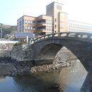 幸橋 (オランダ橋)