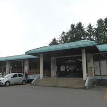 三沢市民の森総合運動公園