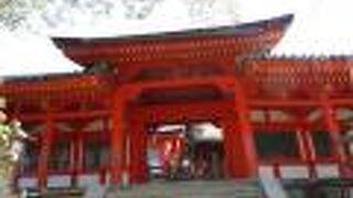 本宮神社 (春日大社奥宮)