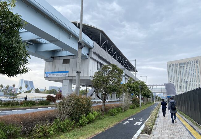 東京国際クルーズターミナル駅