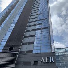 AER展望テラス