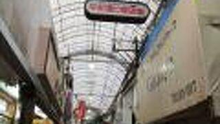 平和通リ商店街