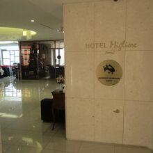 ホテル ミリオレ ソウル