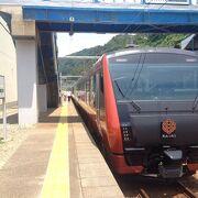 桑川駅…快速海里で立ち寄るポイント