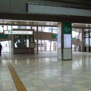 1駅間だけブルーラインと並行します