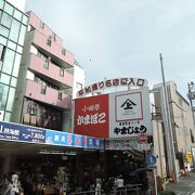 長い方の商店街