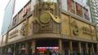 ゴールデン ドラゴン カジノ (金龍娯楽場)
