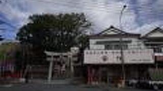 萩藩新地会所跡