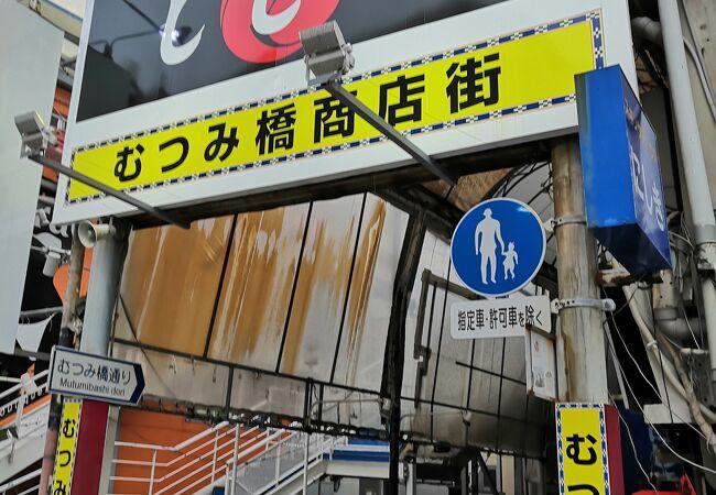 狭めの商店街