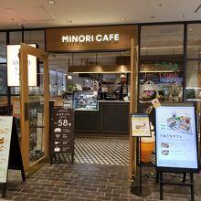 みのりカフェ 仙台店