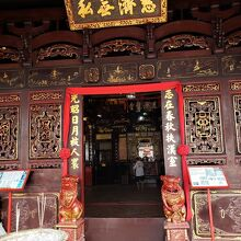 チェン フン テン寺院