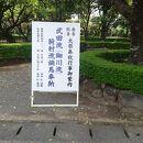 武田流騎射流鏑馬 (出水神社春季例大祭、秋季例大祭)