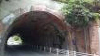 成宗電車 第一 第二トンネル