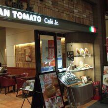 イタリアン・トマト カフェジュニア イオン桑園店
