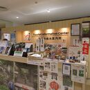 鶴岡市観光案内所