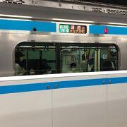 青い電車!
