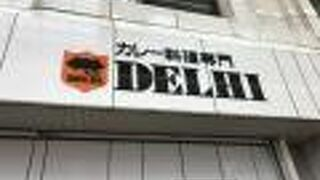 デリー 札幌店