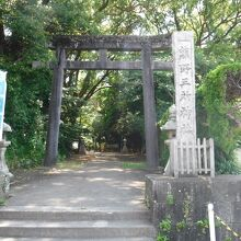 熊野三所神社