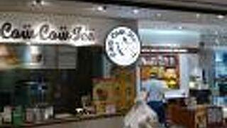 東京ミルクチーズ工場羽田空港第1ターミナル店