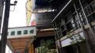 京阪京橋商店街