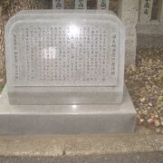 生田神社にあります