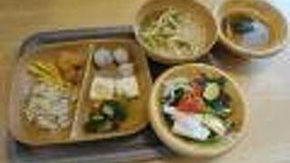 都野菜 賀茂 京都駅前店