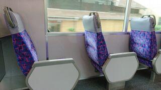 一人掛け座席も設置されていました