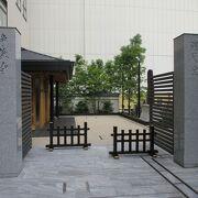 平重盛公ゆかりの浄土宗寺院です