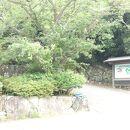 新宮城跡(丹鶴城公園)