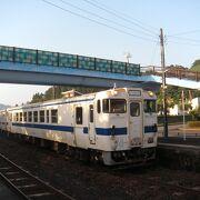 志布志と南宮崎を結ぶローカル線