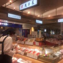 熊谷屋 エスパル店