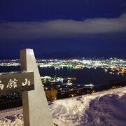さすが、日本三大夜景の1つ!! 暗くなる前からロープウェイで上っておくのもオススメです。