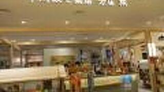中川政七商店 分店 旅 大阪国際空港店