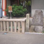 生田神社の境内にある