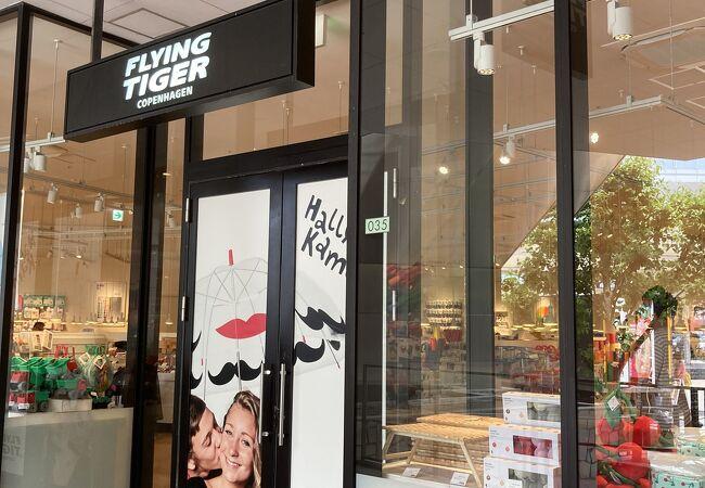 フライング タイガー (ららぽーと横浜ストア)