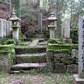 大内義隆公墓所 大内義隆主従の墓所