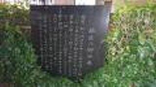 銀座の柳由来の碑