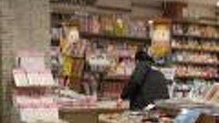 ブックエキスプレス (駒込店)