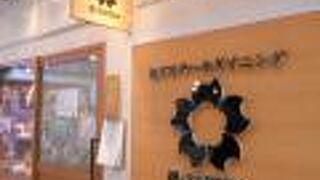 ハーバーランドにある神戸牛のお店