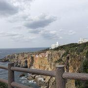 断崖絶壁の絶景!