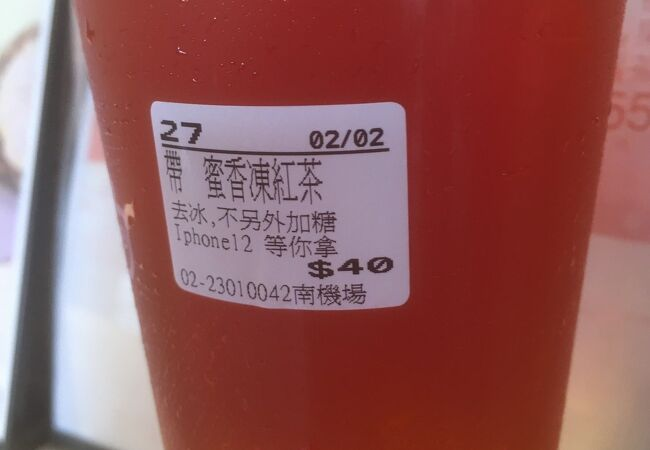 CoCo 都可茶飲 (台北世貿店)