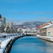 真冬の小樽運河はとってもキレイでした! 晴れた昼間の青空+雪+運河のコラボは忘れません!