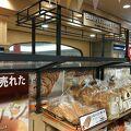 阪急 (宝塚店)