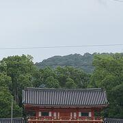奉祝 国宝 八坂神社本殿