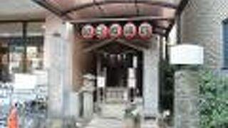 朝日地蔵堂