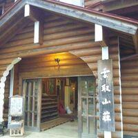 雲取山荘 写真