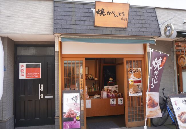 焼かりんとう本舗 谷中銀座店