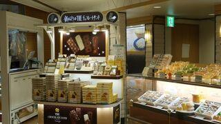 銀のぶどう 東京中央通路店