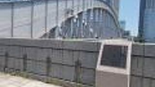 勝鬨橋記念碑